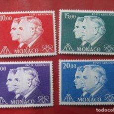 Sellos: MONACO 1982, PRINCIPES RAINIERO Y ALBERTO, YVERT 100/103 AEREO. Lote 207691791