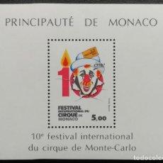Sellos: 1984. MÓNACO. HB 29. FESTIVAL INTERNACIONAL DEL CIRCO DE MONTECARLO. NUEVO.. Lote 208002691