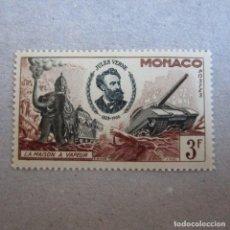 Timbres: MONACO 1955, YVERT Nº 429**, LA CASA A VAPOR, JULIO VERNE. Lote 210477701