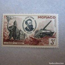 Timbres: MONACO 1955, YVERT Nº 429**, LA CASA A VAPOR, JULIO VERNE. Lote 210477787