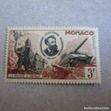 Francobolli: MONACO 1955, YVERT Nº 429**, LA CASA A VAPOR, JULIO VERNE. Lote 210477880