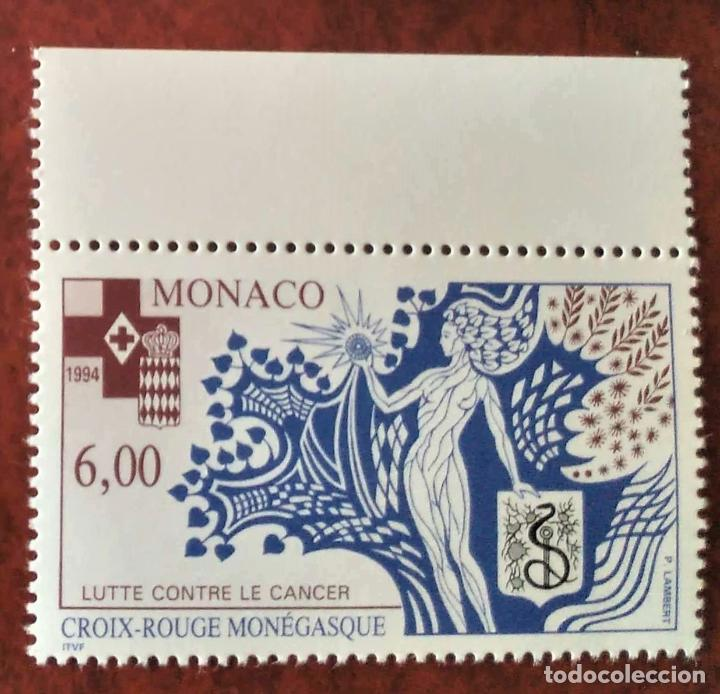 MÓNACO. 1960 LUCHA CONTRA EL SIDA. 1994. SELLOS NUEVOS Y NUMERACIÓN YVERT. (Sellos - Extranjero - Europa - Mónaco)