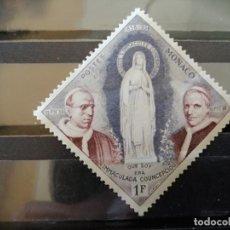 Sellos: MONACO - VALOR FACIAL 1 F - AÑO 1958 - INMACULADA CONCEPCIÓN - PIO XII - PIO IX. Lote 214005568