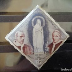 Sellos: MONACO - VALOR FACIAL 1 F - AÑO 1958 - INMACULADA CONCEPCIÓN - PIO XII - PIO IX. Lote 214005763