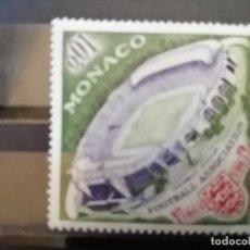 Sellos: MONACO - VALOR FACIAL 0,01 - ESTADIO DE WEMBLEY - NUEVO. Lote 214073350