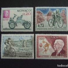 Sellos: MONACO Nº YVERT 632/5*** AÑO 1963. ANIVERSARIOS DEPORTIVOS. Lote 214142963