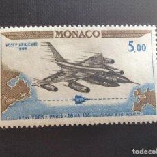 Sellos: MONACO Nº YVERT A-82** AÑO 1964. 3º ANIV. VUELO NUEVA YORK-PARIS. SELLO CON CHARNELA. Lote 214143367