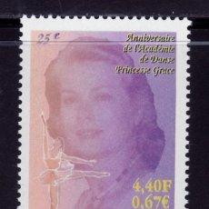 Timbres: SELLOS ARTE MUSICA MONACO 2001 2305 ACADEMIA DE BAILE PRINCESA GRACE. Lote 215354125