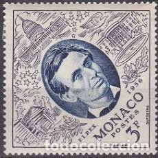 Sellos: LOTE DE SELLOS NUEVOS - PRINCIPADO DE MONACO - (AHORRA EN PORTES, COMPRA MAS). Lote 221411386