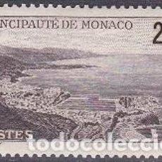 Sellos: LOTE DE SELLOS NUEVOS - PRINCIPADO DE MONACO - (AHORRA EN PORTES, COMPRA MAS). Lote 221411851
