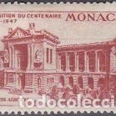 Sellos: LOTE DE SELLOS NUEVOS - PRINCIPADO DE MONACO - (AHORRA EN PORTES, COMPRA MAS). Lote 221411912