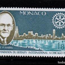 Sellos: MONACO 1229** - AÑO 1980 - 75º ANIVERSARIO DE ROTARY INTERNACIONAL. Lote 221581367