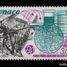 Sellos: MONACO 1474** - AÑO 1985 - 25º ANIVERSARIO DEL CENTRO CIENTIFICO DE MONACO. Lote 221582095
