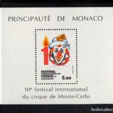 Sellos: MÓNACO HB 29** - AÑO 1984 - FESTIVAL INTERNACIONAL DEL CIRCO. Lote 221582620