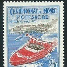 Sellos: MONACO 1990 - CAMPEONATO DEL MUNDO DE OFFSHORE - YVERT Nº 1741**. Lote 221697612
