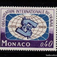 Sellos: MONACO 806** - AÑO 1969 - 50º ANIVERSARIO DE LA ORGANIZACION INTERNACIONAL DEL TRABAJO. Lote 221798527