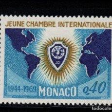 Sellos: MONACO 808** - AÑO 1969 - 25º ANIVERSARIO DE LA JOVEN CAMARA DE COMERCIO INTERNACIONAL. Lote 221798605