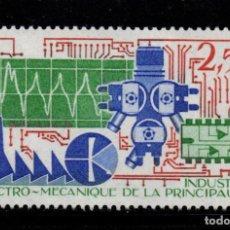 Sellos: MONACO 1601** - AÑO 1987 - ACTIVIDADES INDUSTRIALES DEL PRINCIPADO - INDUSTRIA ELECTROMECANICA. Lote 221799478