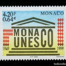 Sellos: MONACO 2213** - AÑO 1999 - 50º ANIVERSARIO DE LA ADHESION DE MONACO A UNESCO. Lote 221800317