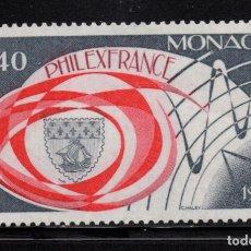 Sellos: MÓNACO 1328** - AÑO 1982 - PHILEXFRANCE 82, EXPOSICIÓN FILATÉLICA INTERNACIONAL. Lote 222350108