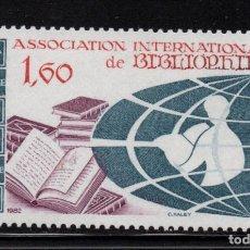 Sellos: MONACO 1358** - AÑO 1982 - ASAMBLEA DE LA ASOCIACIÓN INTERNACIONAL DE BIBLIOFILIA. Lote 222350331