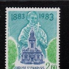 Sellos: MONACO 1368** - AÑO 1983 - CENTENARIO DE LA IGLESIA DE SAN CARLOS BORROMEO. Lote 222350426