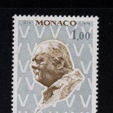 Sellos: MONACO 965** - AÑO 1974 - CENTENARIO DEL NACIMIENTO DE SIR WINSTON CHURCHILL. Lote 222570585