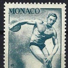 Selos: MÓNACO 1948 - JJOO DE LONDRES - MH*. Lote 223226948