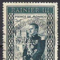 Sellos: MÓNACO 1950 - ADHESIÓN DEL PRÍNCIPE RAINIERO III - USADO. Lote 223229112