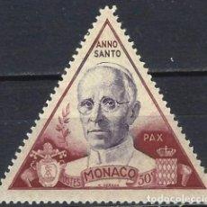 Sellos: MÓNACO 1951 - AÑO SANTO, PAPA PIO XII - MH*. Lote 223229468