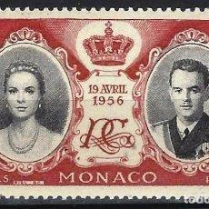 Timbres: MÓNACO 1956 - BODA DEL PRÍNCIPE RAINIERO Y GRACE KELLY - MH*. Lote 223267956