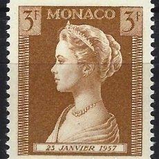 Sellos: MÓNACO 1957 - NACIMIENTO DE LA PRINCESA CAROLINA - MNH**. Lote 223270132