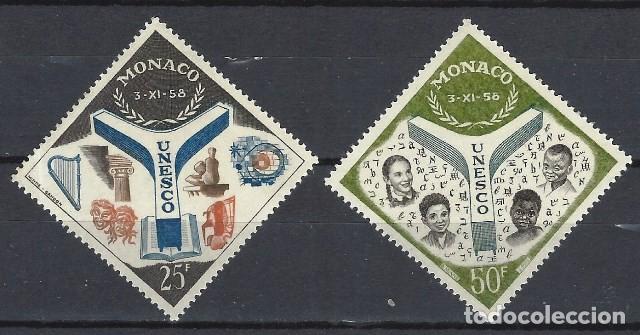 MÓNACO 1959 - INAUGURACIÓN DEL EDIFICIO DE LA SEDE DE LA UNESCO, S.COMPLETA - MH* (Sellos - Extranjero - Europa - Mónaco)
