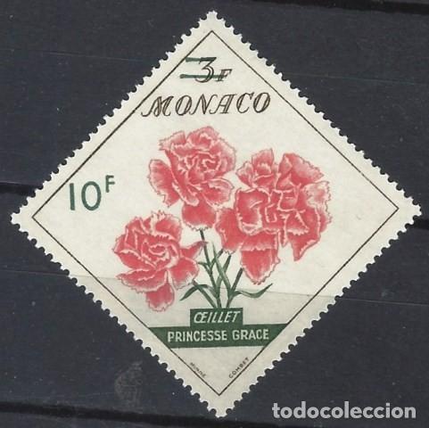 MÓNACO 1959 - SELLOS NO EMITIDOS CON RECARGO - FLORES, CLAVEL PRINCESA GRACE - MNH** (Sellos - Extranjero - Europa - Mónaco)