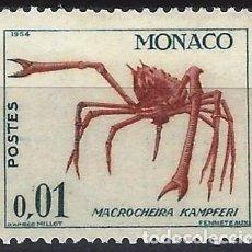 Sellos: MÓNACO 1964 - VIDA MARINA Y PLANTAS - MNH**. Lote 223321877