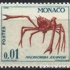 Timbres: MÓNACO 1964 - VIDA MARINA Y PLANTAS - MNH**. Lote 223321947