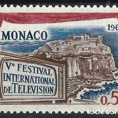 Timbres: MÓNACO 1964 - 5º FESTIVAL INTERNACIONAL DE TELEVISIÓN, MONTE-CARLO - MH*. Lote 223323386