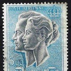 Sellos: MÓNACO 1966 - AÉREO - PRÍNCIPE RAINIERO III Y PRINCESA GRACE - USADO. Lote 223325875
