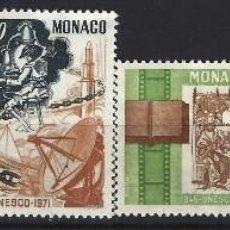 Francobolli: MÓNACO 1971 - 25º ANIVERSARIO DE LA UNESCO, S.COMPLETA - MH*. Lote 223327920