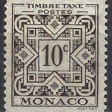 Francobolli: MÓNACO 1946-50 - SELLO DE FRANQUEO, ADORNOS Y NÚMERICO - MNH**. Lote 223337815