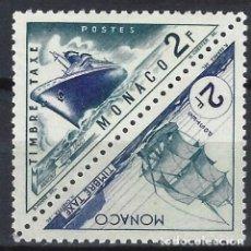 Sellos: MÓNACO 1953-54 - SELLO DE FRANQUEO DOBLE, TRANSPORTE - MNH**. Lote 223339918