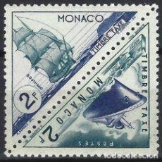 Sellos: MÓNACO 1953-54 - SELLO DE FRANQUEO DOBLE, TRANSPORTE - MNH**. Lote 223339952