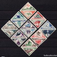 Sellos: MONACO TASA 39A/55* - AÑO 1953 - MEDIOS DE TRANSPORTE - BARCOS - TRENES - AUTOMOVILES - AVONES. Lote 223605767