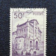 Sellos: MONACO, 50F, LA CATEDRALE, AÑO 1948,. Lote 224776030