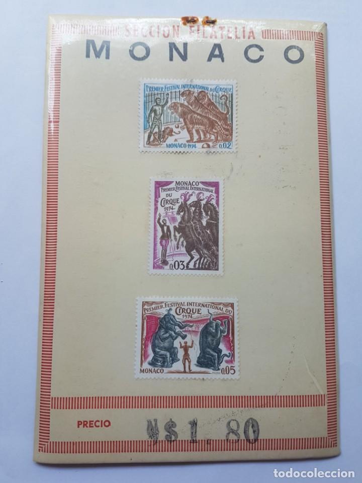MONACO, PREMIER FESTIVAL INTERNATIONAL DU CIRQUE 1974, 3 STAMPS (Sellos - Extranjero - Europa - Mónaco)