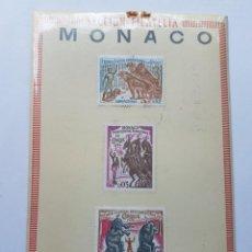Sellos: MONACO, PREMIER FESTIVAL INTERNATIONAL DU CIRQUE 1974, 3 STAMPS. Lote 226698645