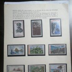 Sellos: MONACO, 1977, 75 ANIVERSARIO EDICIÓN OBRA PRÍNCIPE ALBERTO L. Lote 229412965