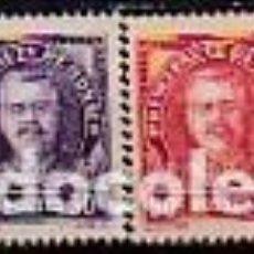Sellos: SELLOS USADOS DE MONACO 1933 YT 115/ 18. Lote 229716505