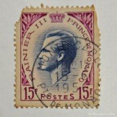 Sellos: MÓNACO. SELLO USADO DE 15 FR, 1955, PRINCIPE RAINER III. ENVÍO GRATIS POR PEDIDOS DE 3€ Ó MÁS.. Lote 232320905