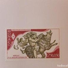Selos: AÑO 1982 MONACO SELLO NUEVO. Lote 233219990